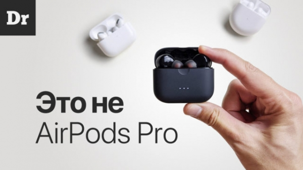 Anker Soundcore Liberty Air 2: Крутая альтернатива Apple AiPods?