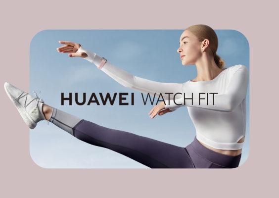 HUAWEI Watch Fit: Фитнес-браслет или умные часы?