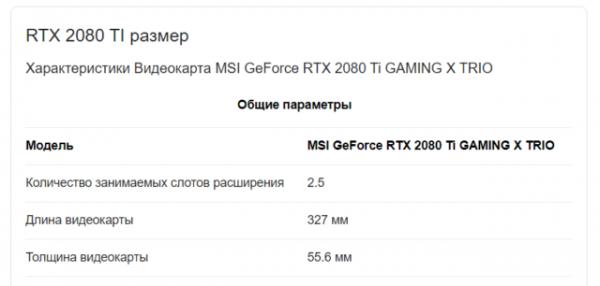 Обзор MSI MEG Trident X: Компактная игровая мощь