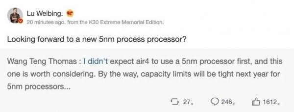 Тизерится первый Redmi смартфон на Snapdragon 875