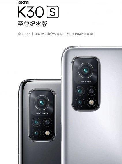 Официальные баннеры Xiaomi Redmi K30S