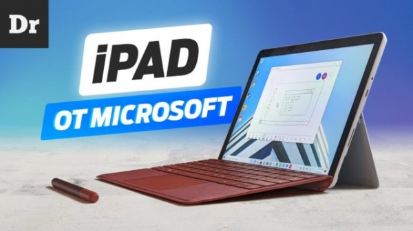 Тест Microsoft Surface Go 2: iPad Pro от Microsoft?