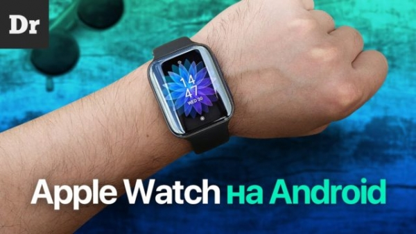 Тест OPPO Watch: Apple Watch на Android?