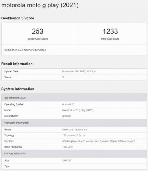 Motorola Moto G10 Play засветился в списке GeekBench