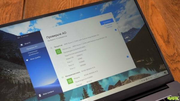 Обзор Honor MagicBook 15: примечательный ноутбук от Honor