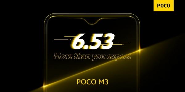 Xiaomi показала дизайн и ключевые особенности нового Poco M3