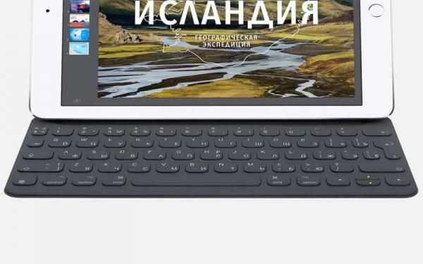 Apple представила международные версии Smart Keyboard для IPad Pro