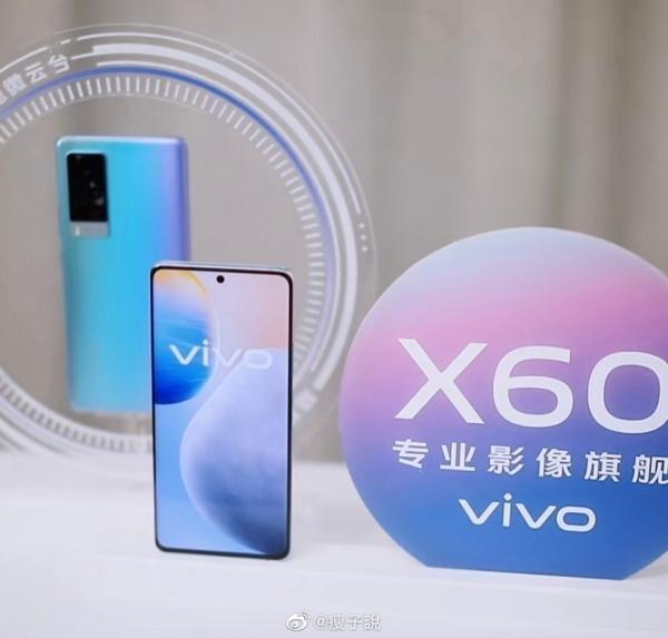Дизайн Vivo X60 и X60 Pro: живые фото