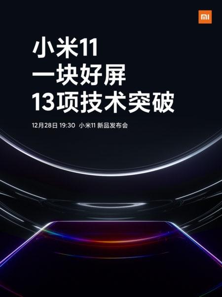 Стали известны новые детали о дисплее Xiaomi Mi 11
