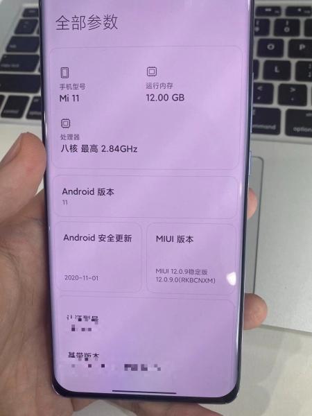 Xiaomi Mi 11: Версия из кожи показалась на живых фото