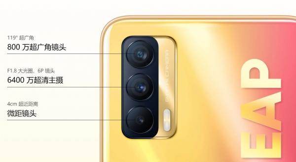 Realme V15 — доступный 5G-смартфон с 50-Вт зарядкой