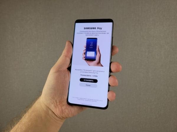 Samsung Galaxy S21 для России не получит поддержку MST