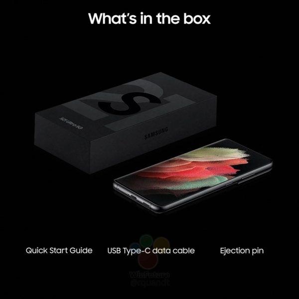 Samsung Galaxy S21+ и S21 Ultra выйдет без зарядки + фото