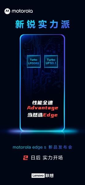 Тизеры раскрыли расцветки и память Motorola Edge S