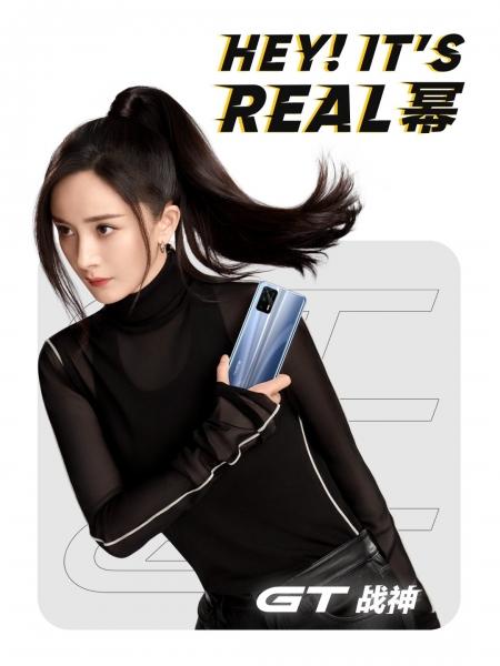 Флагманский Realme GT. Официальные изображения + видео