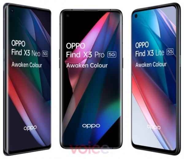 Фото OPPO Find X3 Pro, X3 Neo и X3 Lite на рендере