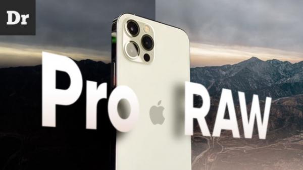Зачем нужен Apple ProRAW? Разбор