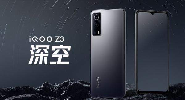 Анонс Vivo IQOO Z3 — игровой смартфон средней категории с мощной зарядкой