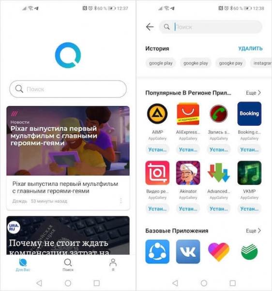 Как установить Google Play смартфоны Huawei?