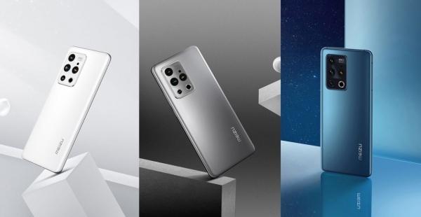 Meizu 18 Pro — смартфон вобравший все лучшее от Meizu и Samsung