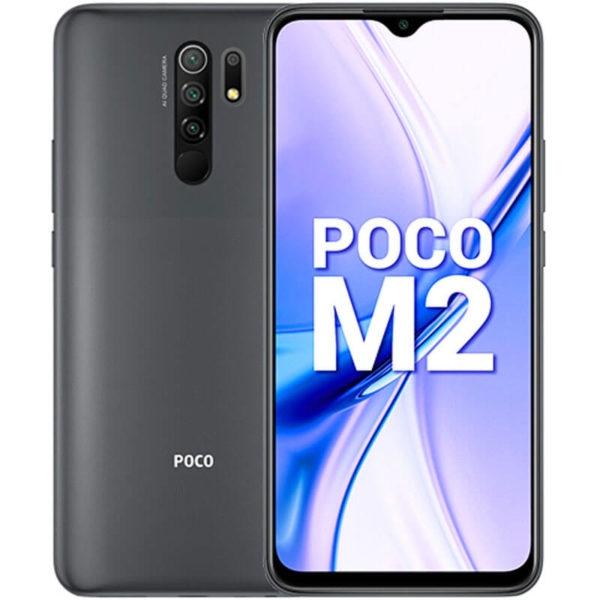Poco M2 обновится до новой версии