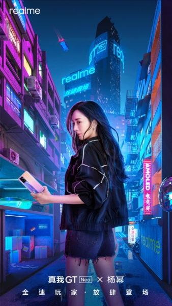 Realme раскрыла игровой флагман GT Neo