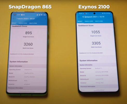 Samsung Galaxy S21 Ultra. Большой тест.