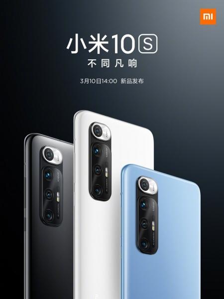 Стала известна дата Xiaomi Mi 10S — новинки компании