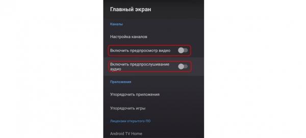 Xiaomi Mi TV: как настроить тв-приставку и установить браузер