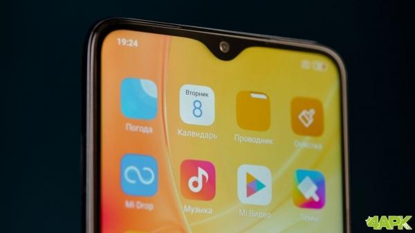 Обзор Redmi Note 8 Pro: бюджетник с амбициями