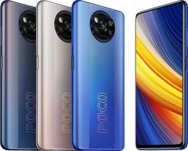 Poco X3 Pro скоро в России, а пока на AliExpress