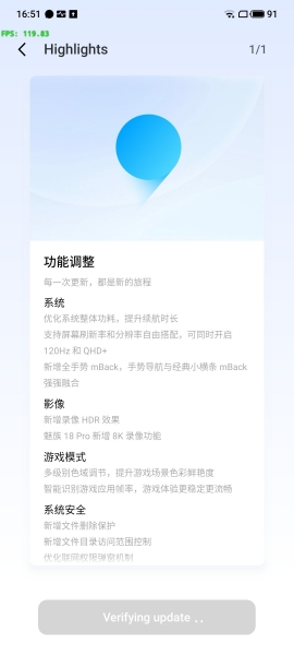 Вышел Meizu 18 Pro с QHD+ на 120 Гц