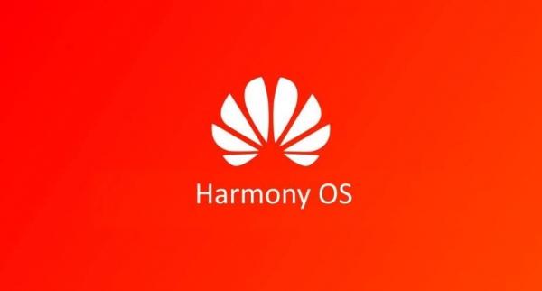 Добро пожаловать в HarmonyOS. Теперь она открыта для всех