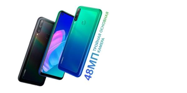 Huawei P50 Lite E скоро выйдет в России
