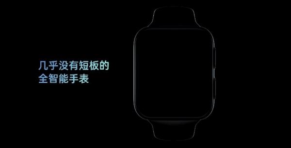 Компания OPPO тизерит вторые умные часы