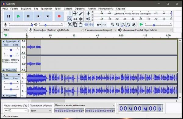 Нужна бесплатная программа для записи звука (обработки) с микрофона и компьютера? Есть Audacity