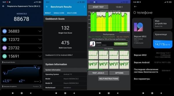 Обзор Redmi 9A: когда всё на минималках
