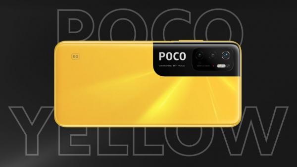POCO показала распаковку M3 Pro на видео