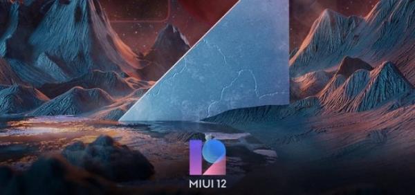 Пользователи жалуются на ошибки в прошивке MIUI 12