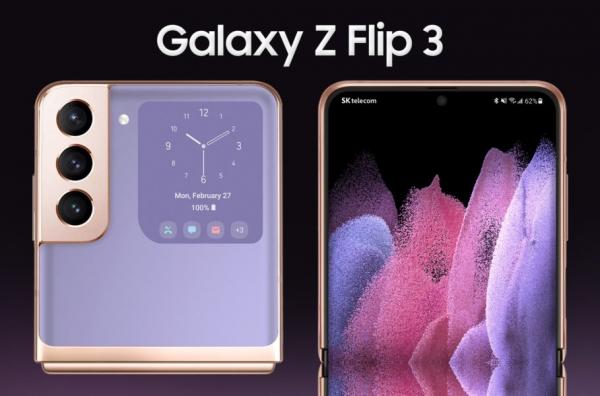 Samsung Galaxy Z Flip 3: стоимость и примерная дата анонса