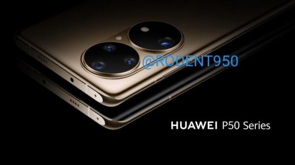В сеть попали пресс-фото Huawei P50 Pro