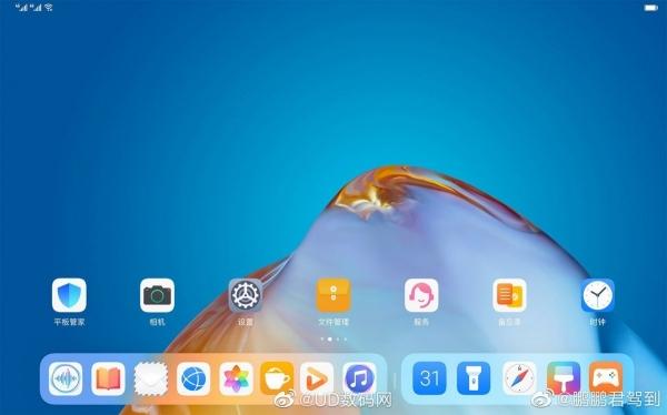 Возможная дата и новинки на презентации Huawei