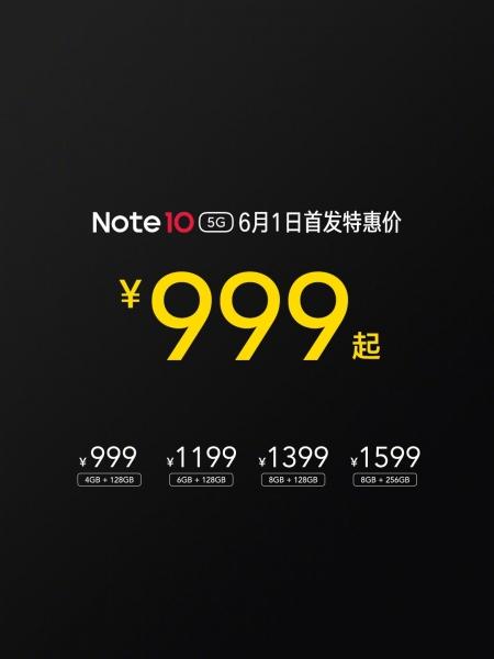 Xiaomi Redmi Note 10 5G показали в Китае