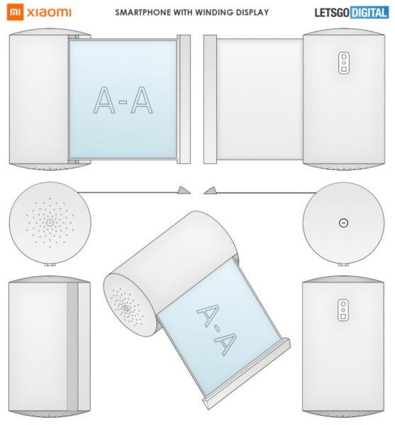 Xiaomi запатентовала странные гаджеты