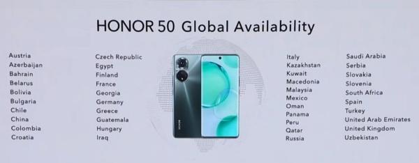 Honor 50 официально выйдет в России