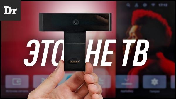 HUAWEI Vision S: Что такое и зачем нужен смарт-экран?