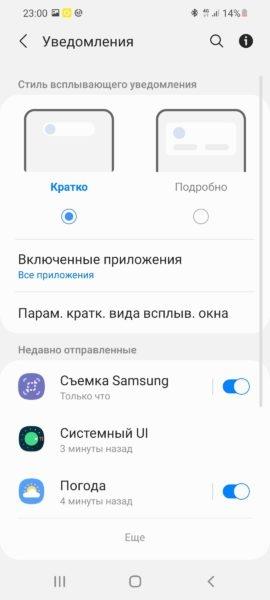 Обзор Samsung Galaxy S21: удобный флагман с отличной прошивкой