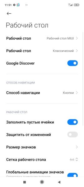 Обзор Xiaomi Redmi Note 10: доступный AMOLED