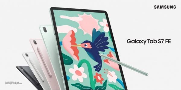 Samsung Galaxy Tab S7 FE и Tab A7 Lite вышли в России