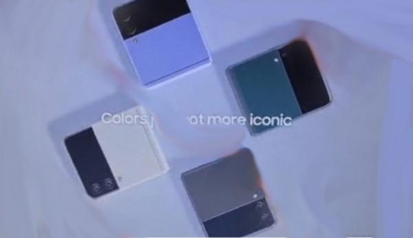 Samsung Galaxy Z Flip 3 окончательно сформировали